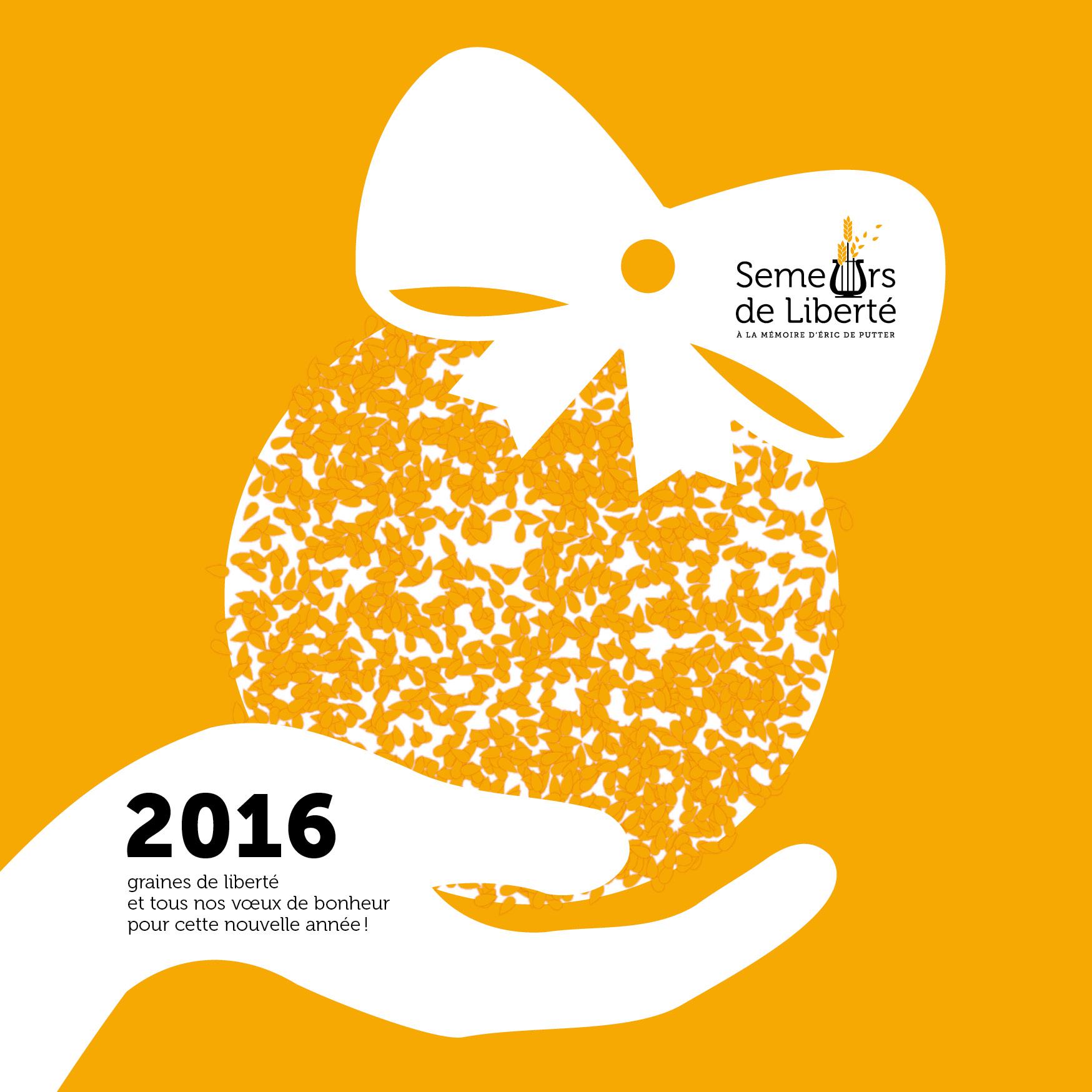 Bonne et heureuse année 2016 !